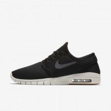 Nike SB Stefan Janoski Max Skateboard Shoes Mens Black/Brown/Dark Grey PN5176CG